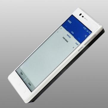 MEC-800-A1 超高频手持机